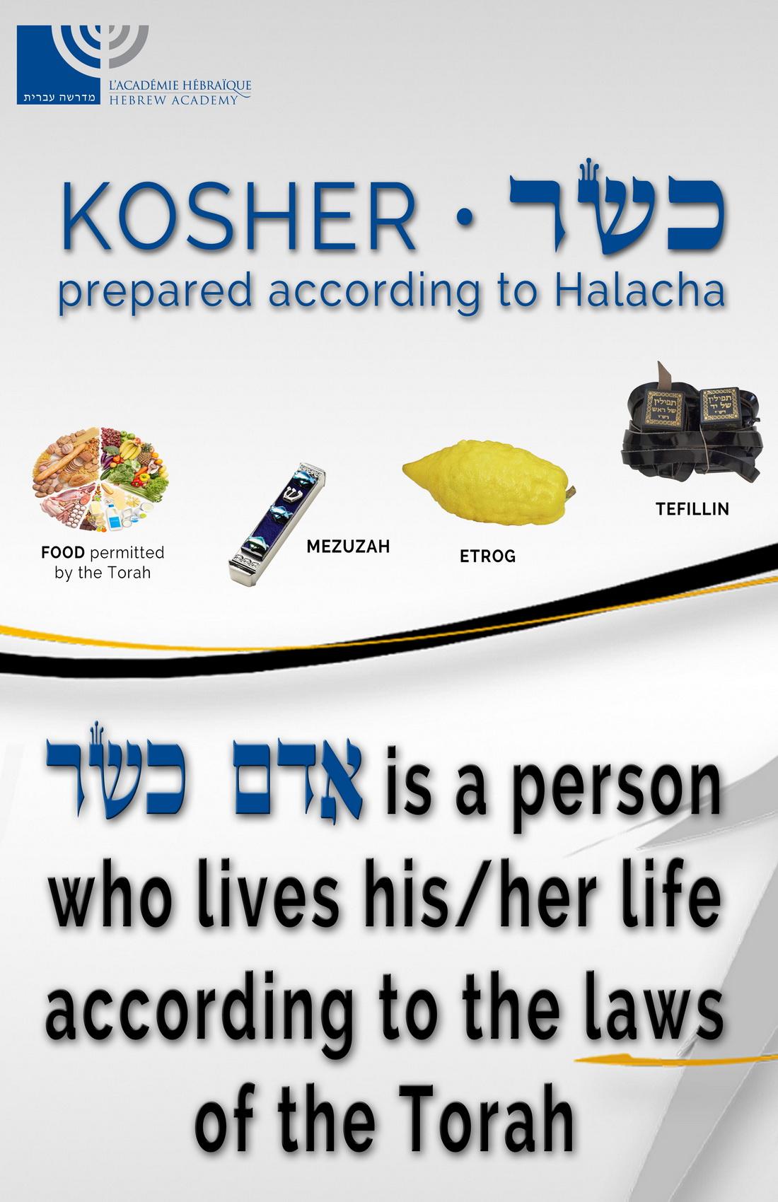 Adam-Kasher-EN