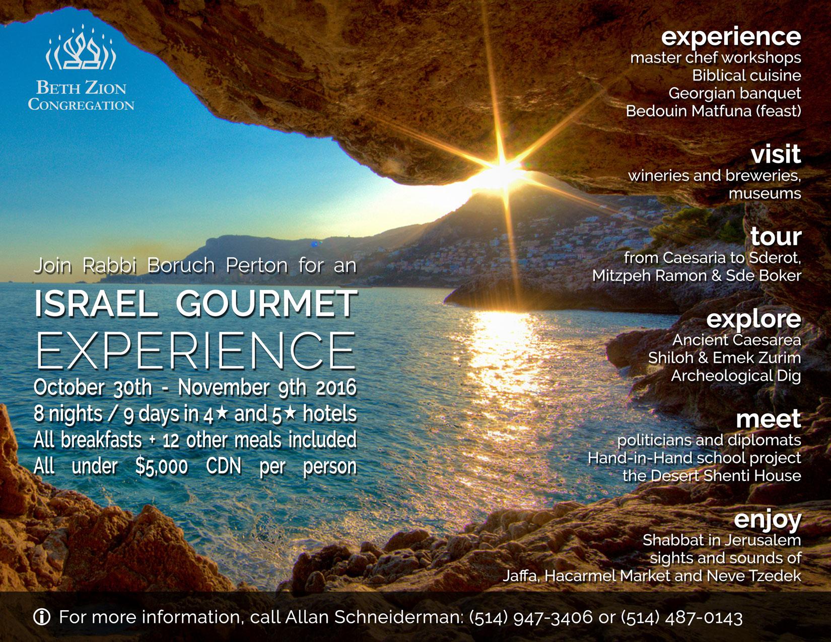 Beth Zion Israel Gourmet Experience