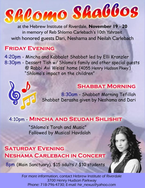 Shlomo Shabbat