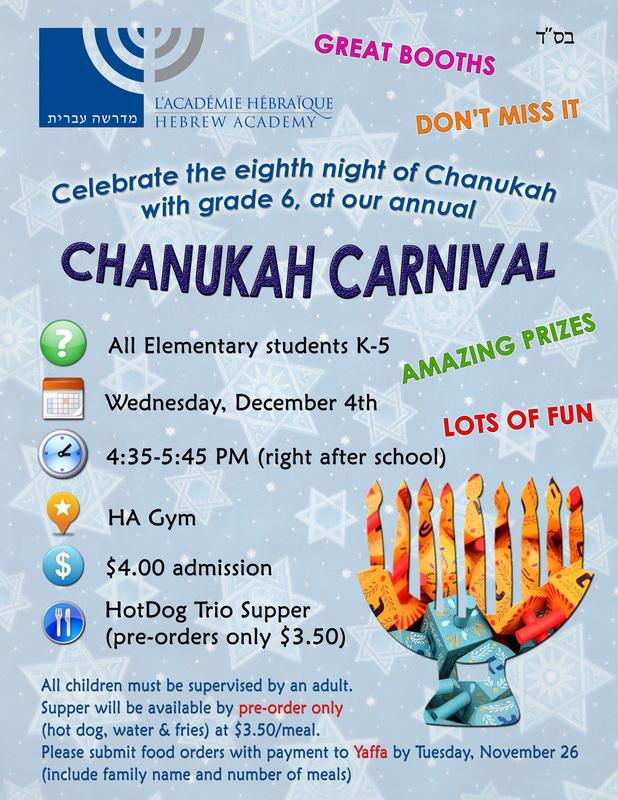 Chanukah Carnival