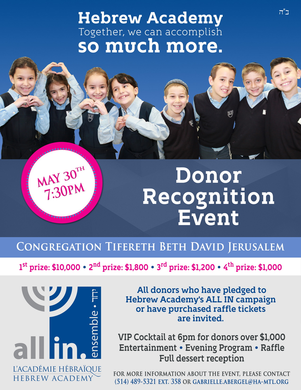 Donor Recognition Event #3