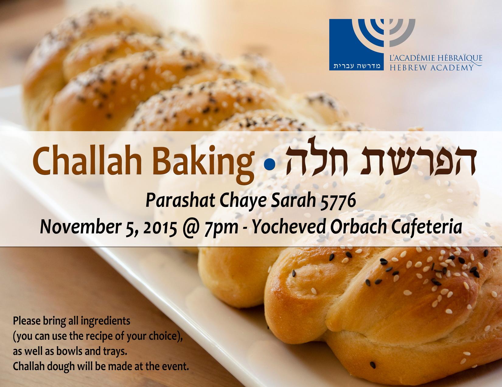 Challah Baking Event