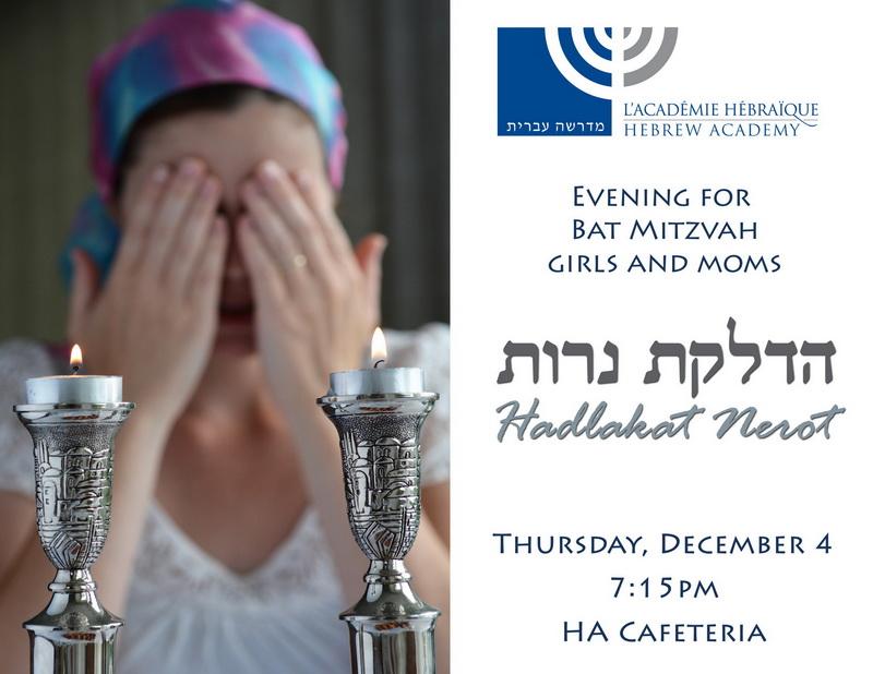 Shabbat Candle Lighting