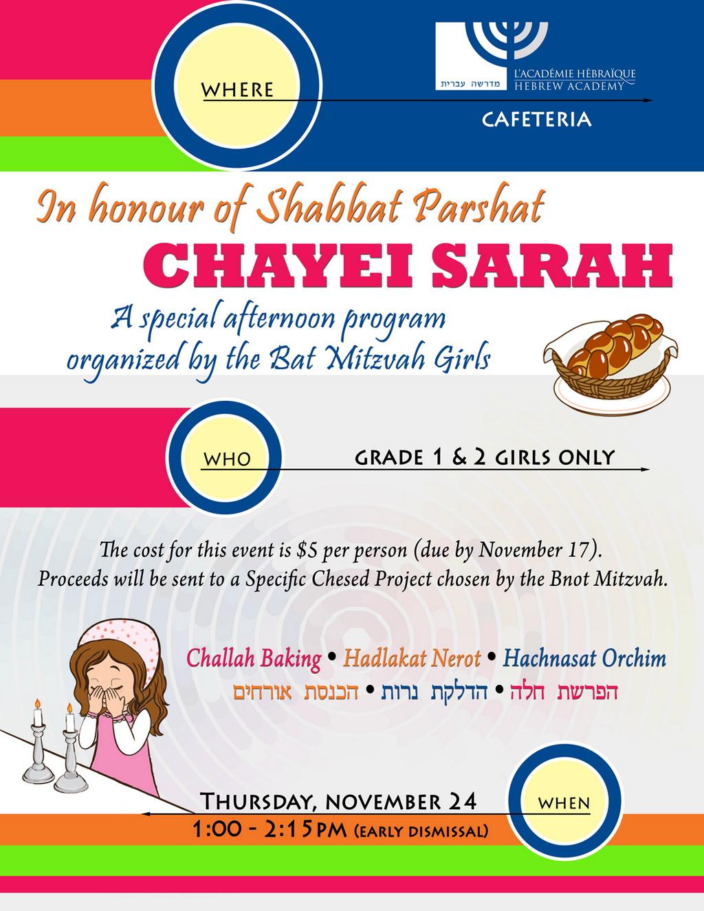 Chayei Sarah - Girls