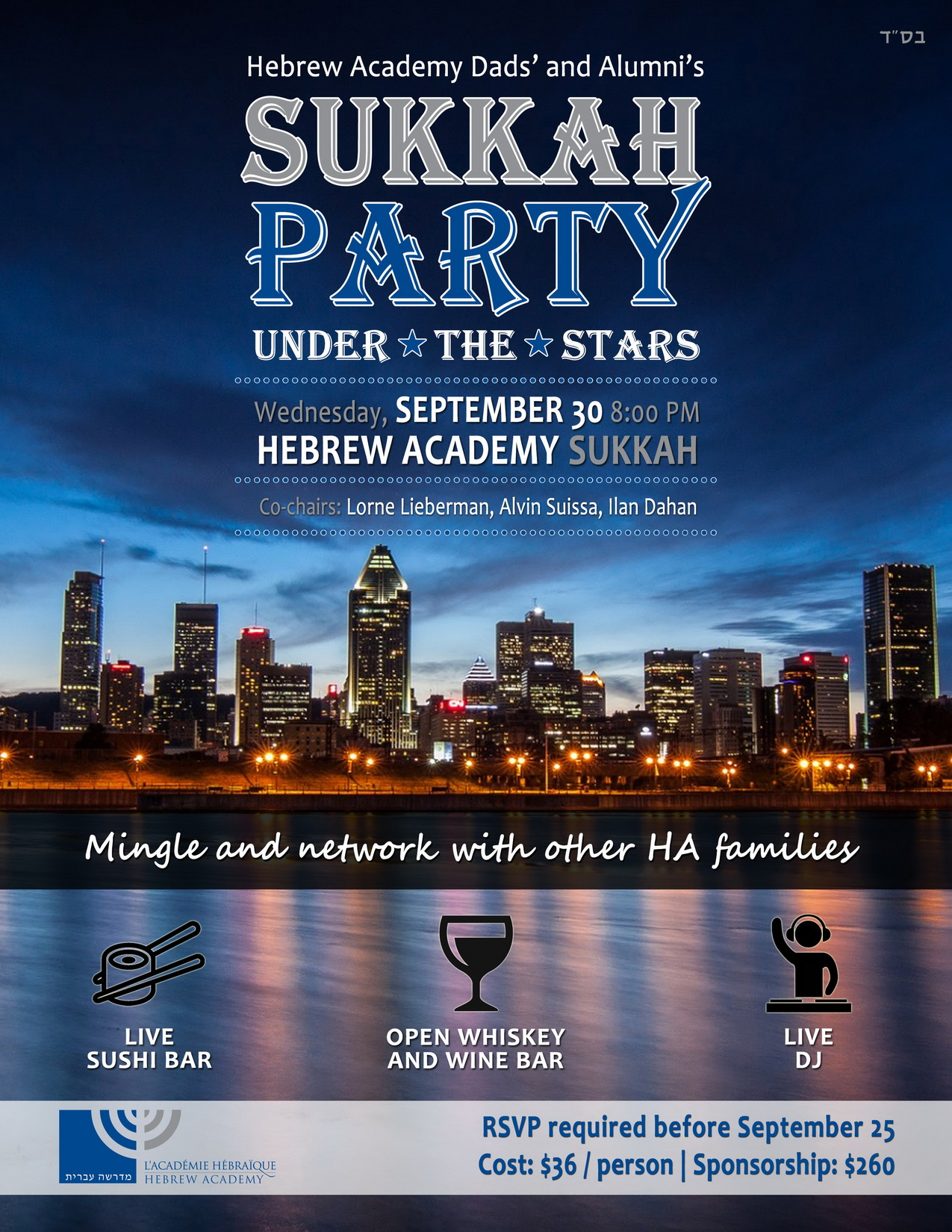 Sukkah Party Under The Stars