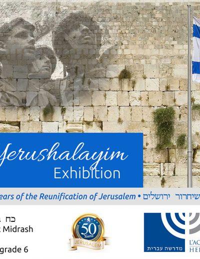 Yom Yerushalayim Exibition #1