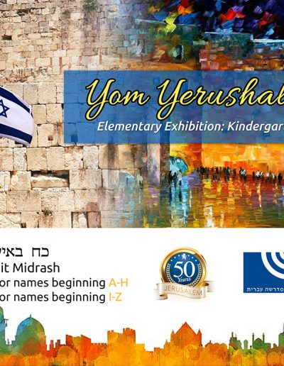 Yom Yerushalayim Exibition #2
