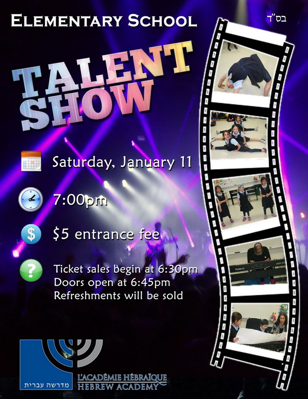 HA High-School Talent Show
