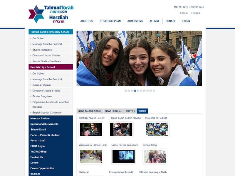 UTT / Herzliah School