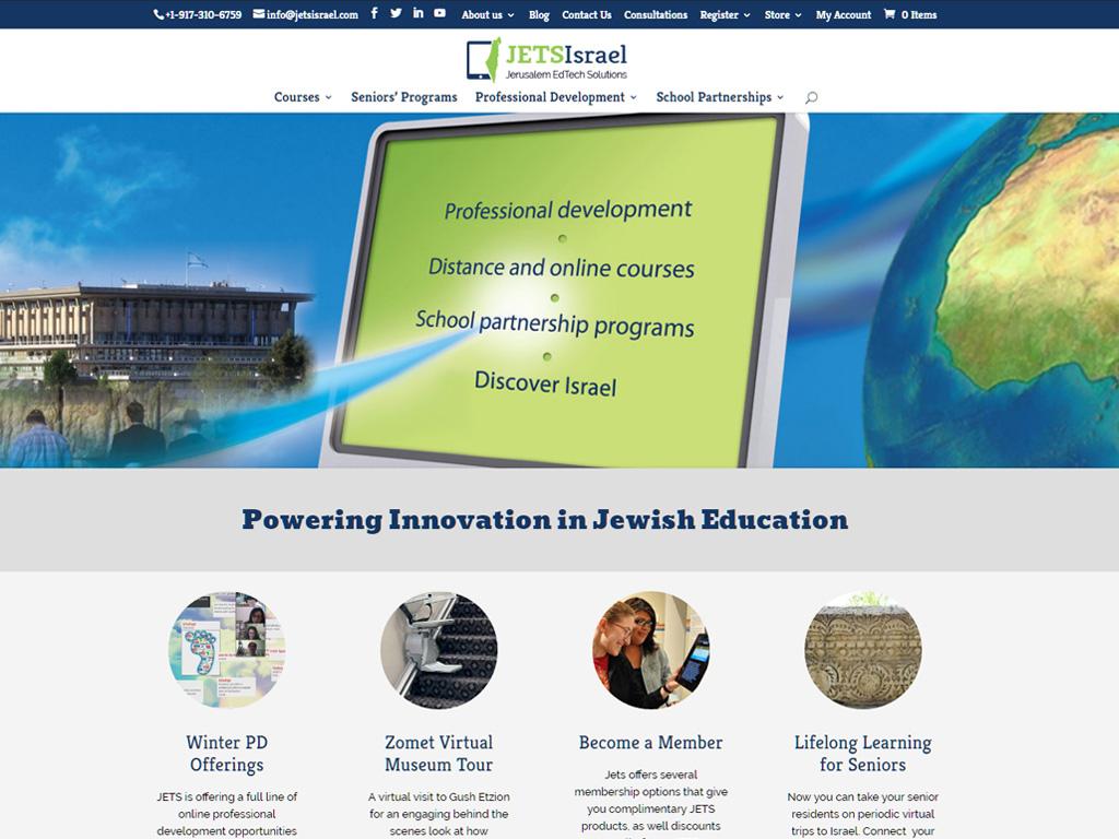 JETS Israel